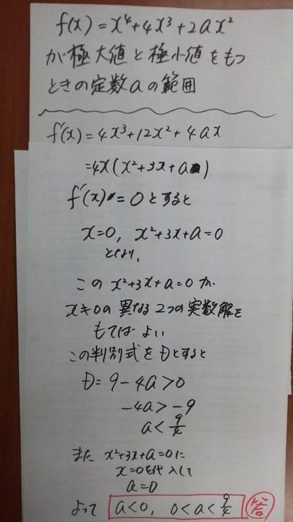 2013111603200000