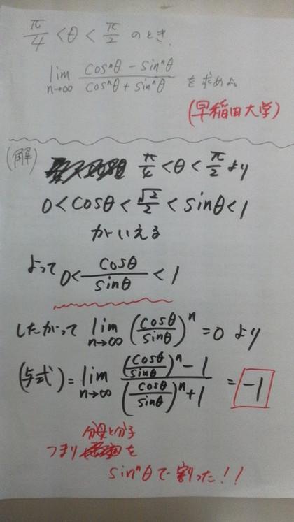 2013112103480000