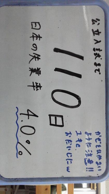 2013112123190000
