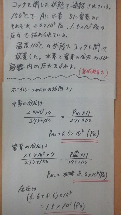 2014012004160001