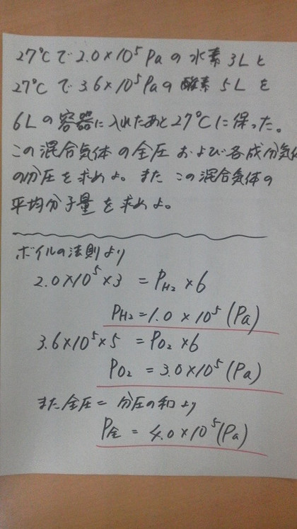 2014012004160003