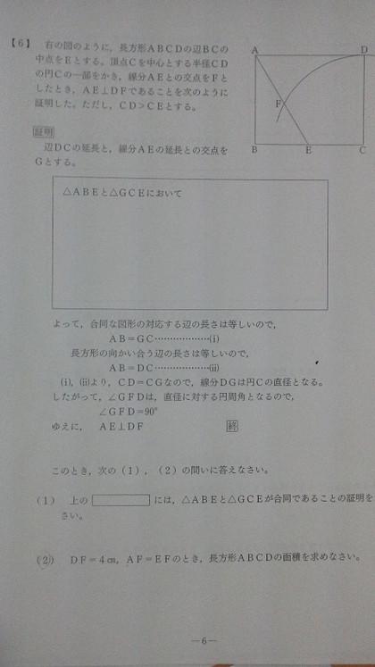 2014013104340001