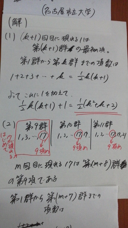 2014021803260001