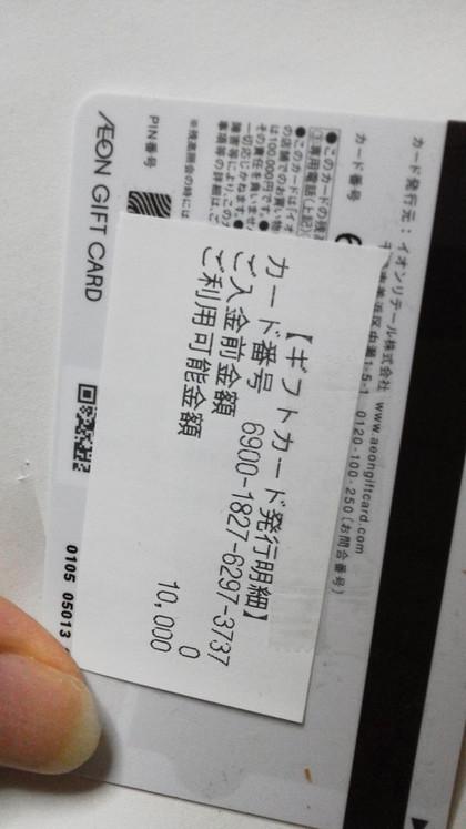 2014032118130001