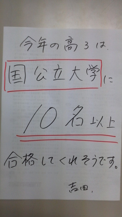 2014110116200000