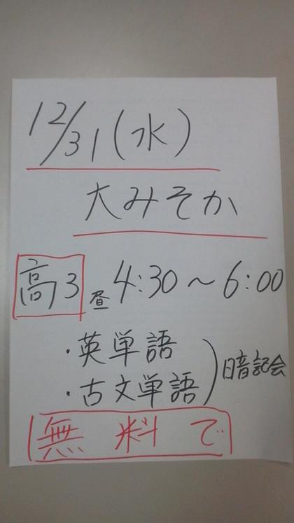 2014121116580000_2