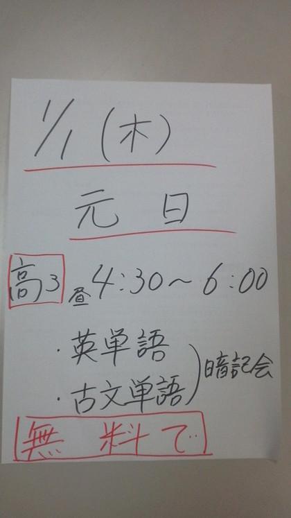 2014121116580001_2