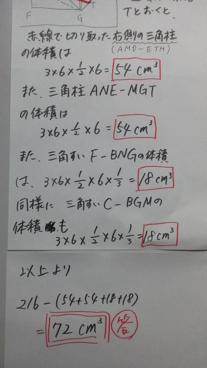 2014121901550001