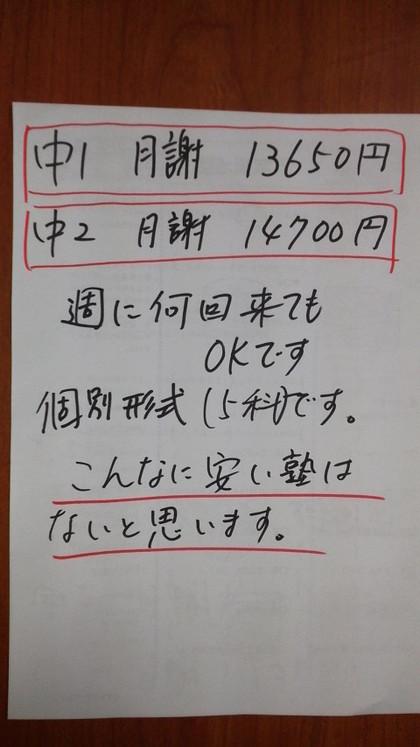 2015022718250000