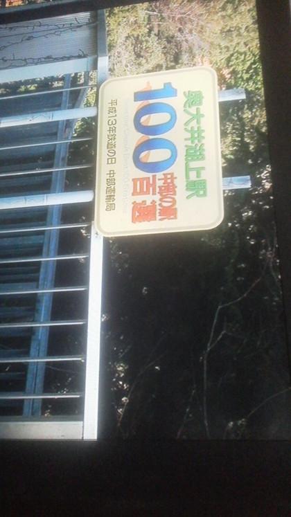 2015050406390000