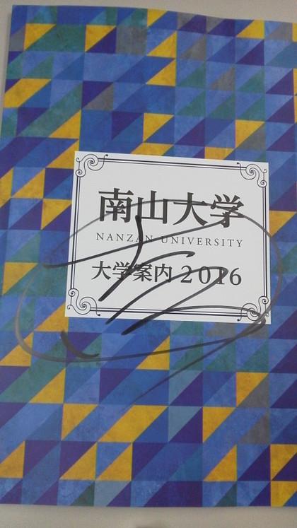 2015053103550001
