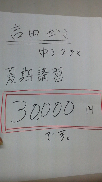 2015061019350000