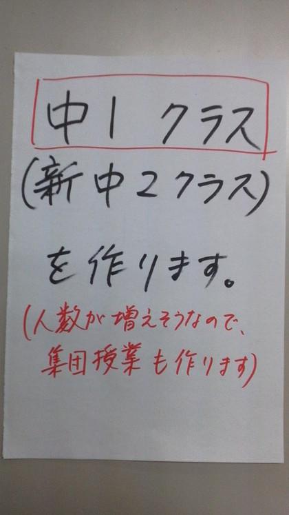 2015121517110000