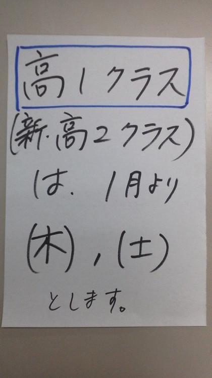 2015121517150000_1