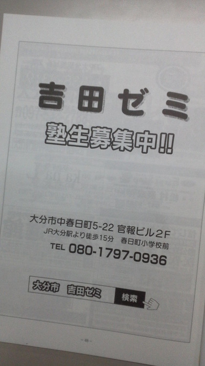 2016032617200000