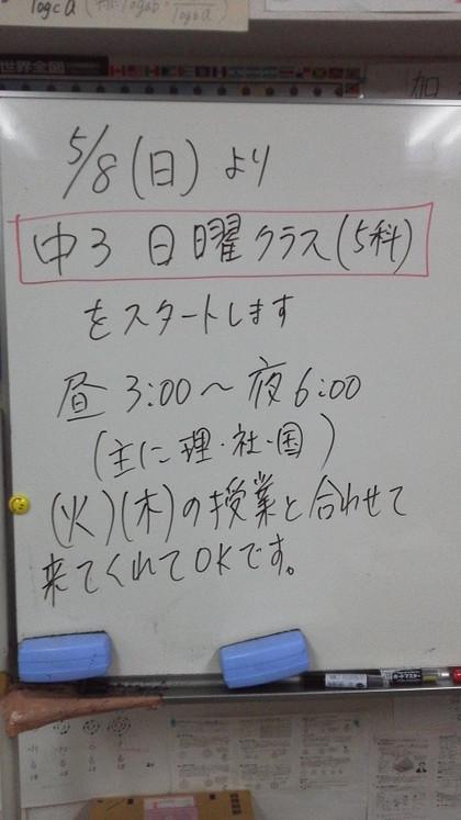 2016050203340000