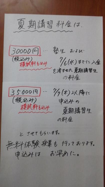 2016061503200000