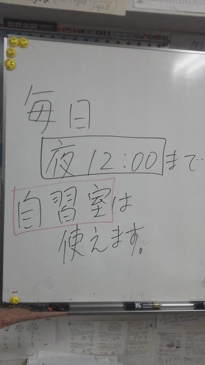 2016083123090000
