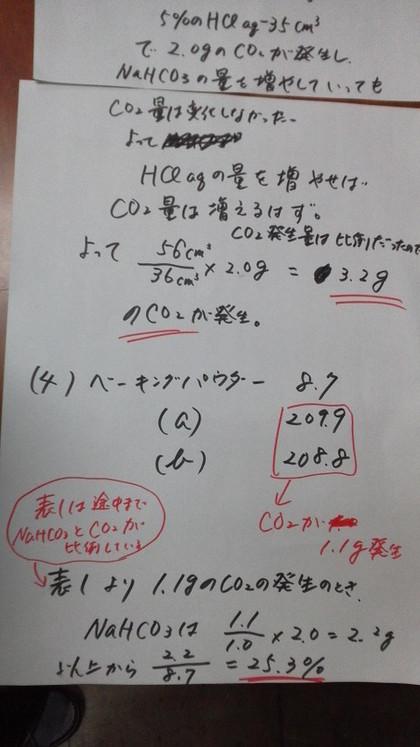 2016101003060002