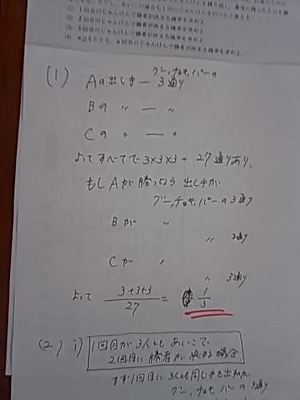 Dsc_0064