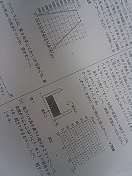Dsc_0412