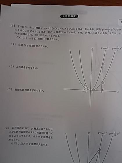 Dsc_0554