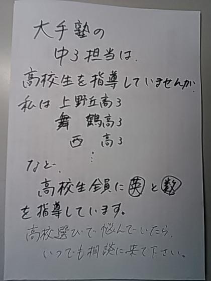 Dsc_0835_1