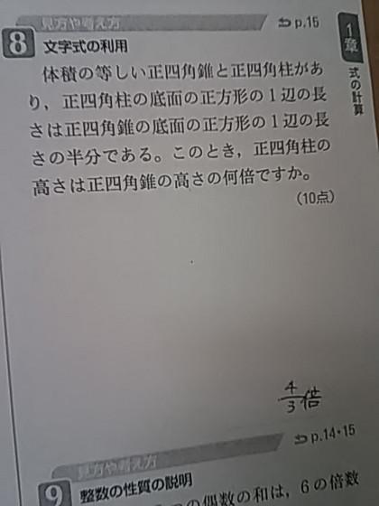 Dsc_1005
