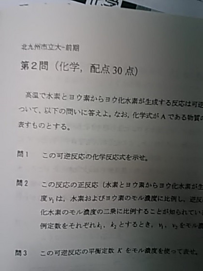 Dsc_1072
