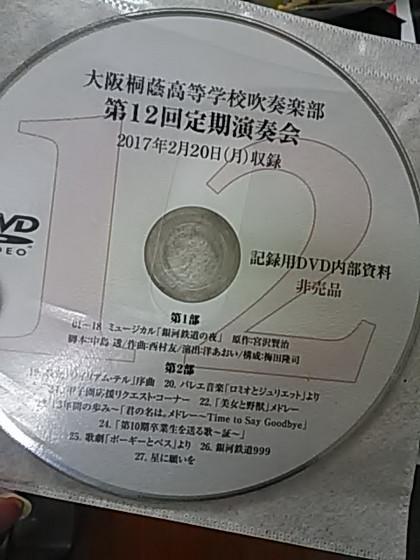 Dsc_1114