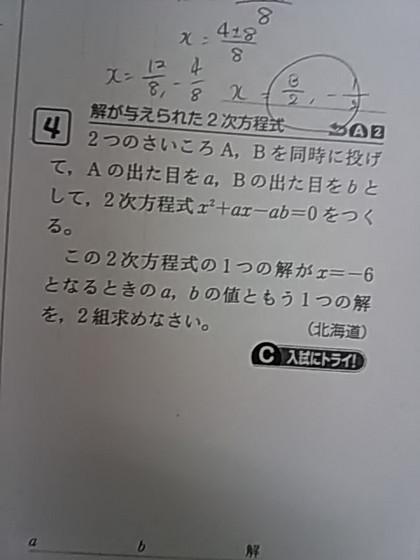 Dsc_1179