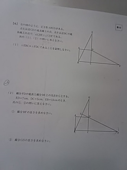 Dsc_1212