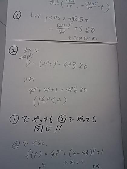 Dsc_1220