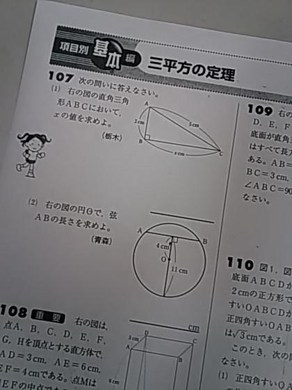 Dsc_1267