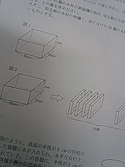 Dsc_1334
