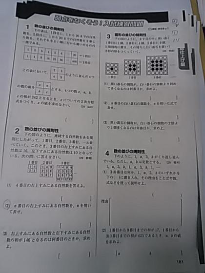 Dsc_1367_2